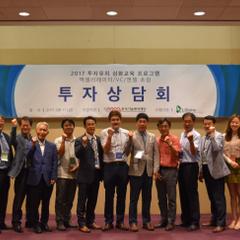 엘스톤, 한국기술벤처재단과 `AC-엔젤투자-벤처케피탈 연계 투자 상담회` 개최