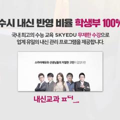 미용대학 진학패키지 상품 홍보 영상 기획
